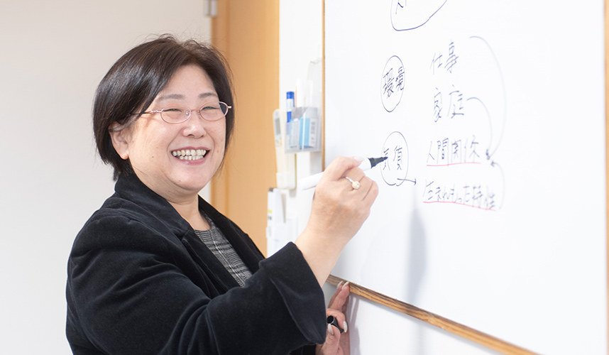 須藤久美子